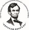 Lincolnsofia